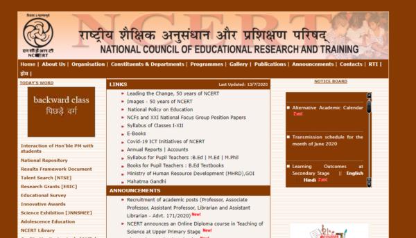 NCERT homepage