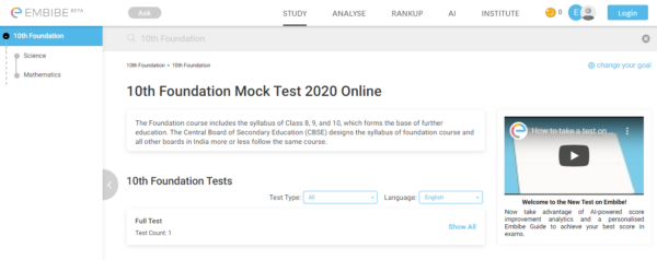 10th foundation mock test 2020