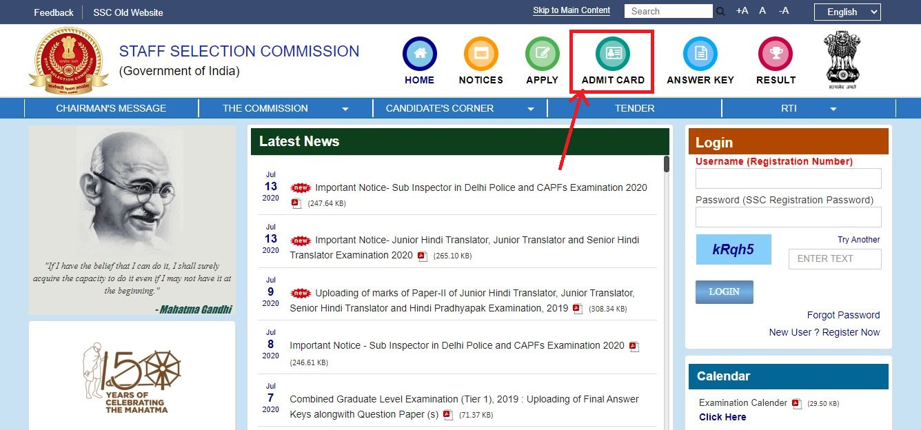ssc cgl admit card link on home page