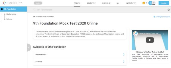 9th foundation mock test 2020
