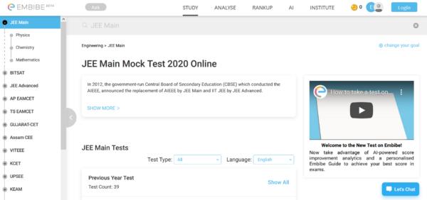 JEE Main Mock Test Embibe