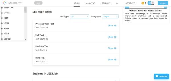 Mock Test Type