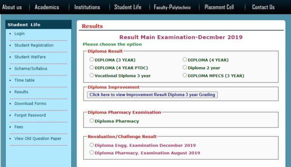 rgpv result link