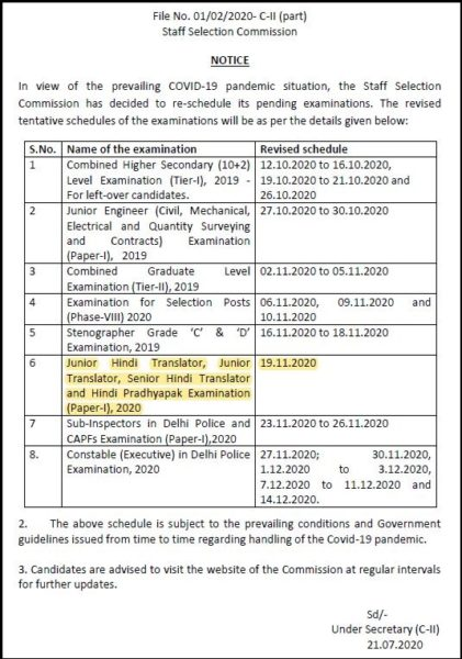 ssc jht revised exam date