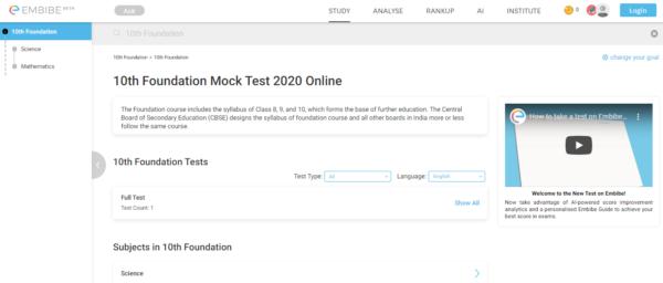 10th Foundation Mock Test 2020 Online