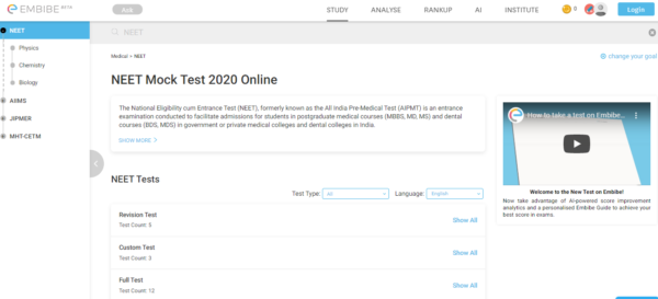 NEET mock test online