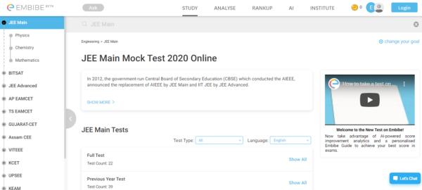Jee main mock test 2020 online
