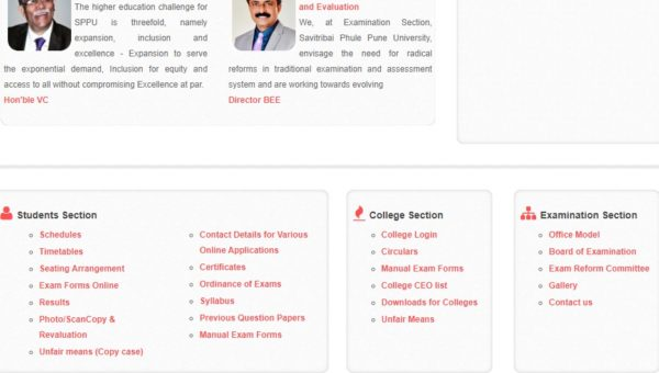 Pune University Home Page