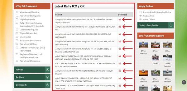 latest jco rally recruitment details