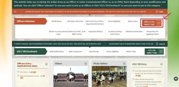 Indian Army Officer Selection Registration Link