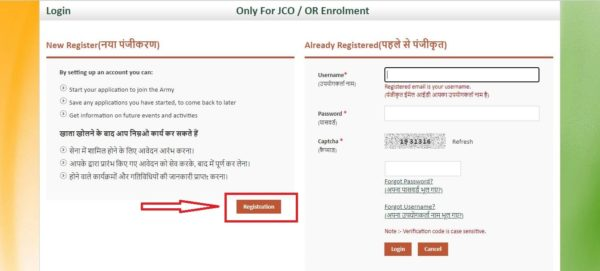 indian army jco registrtaion link