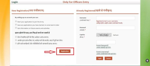 indian army officers entry registration link