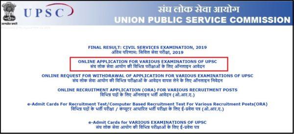 upsc capf registration link