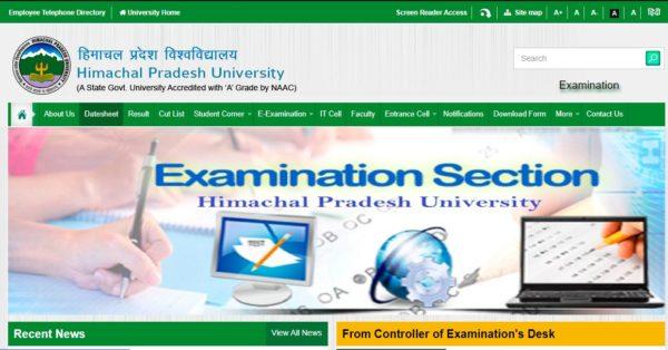 HPU Examination Page