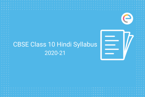cbse class 10 Hindi syllabus