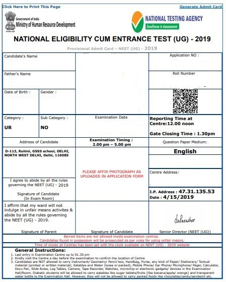 neet hall ticket