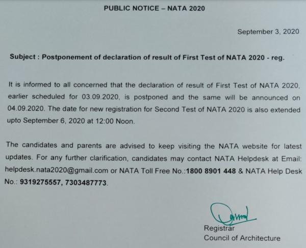 NATA Result Public Notice