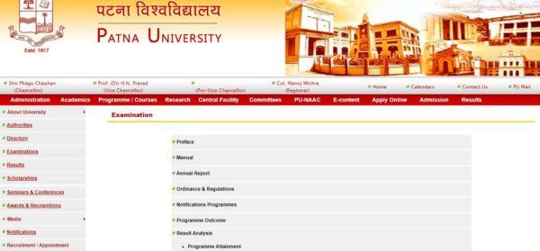 Patna University Home
