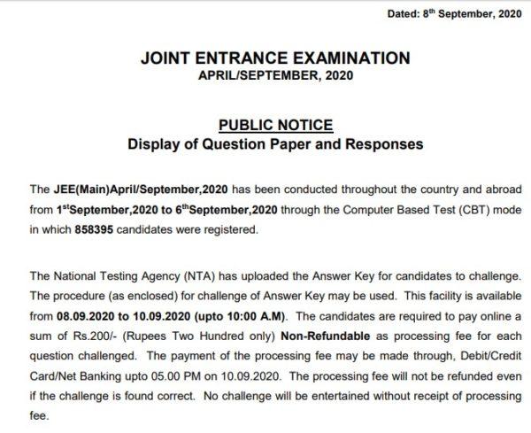 JEE Main Provisional Answer Key Notice