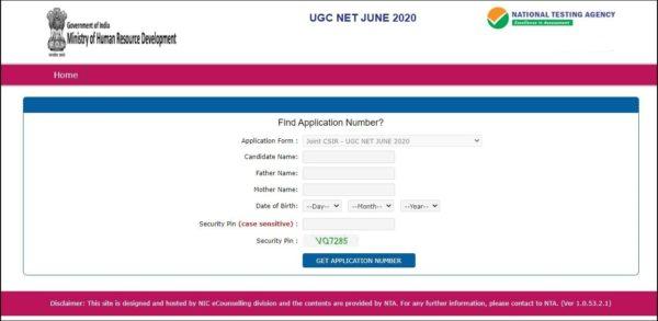 ugc net application number reset