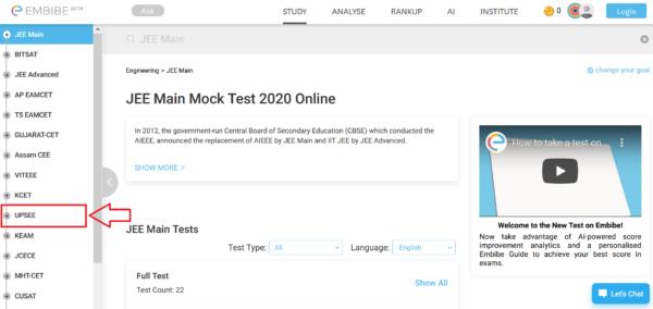 UPSEE Mock Test