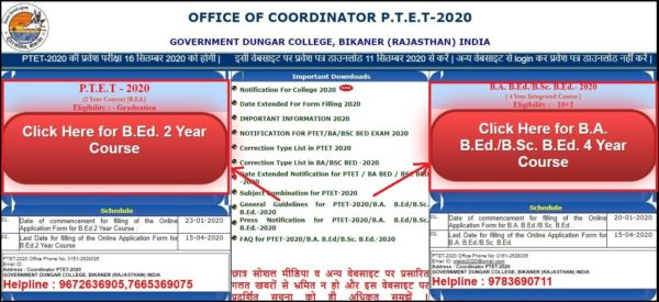 PTET admit card home page