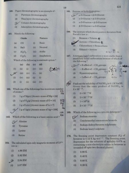 NEET G3 Page 16