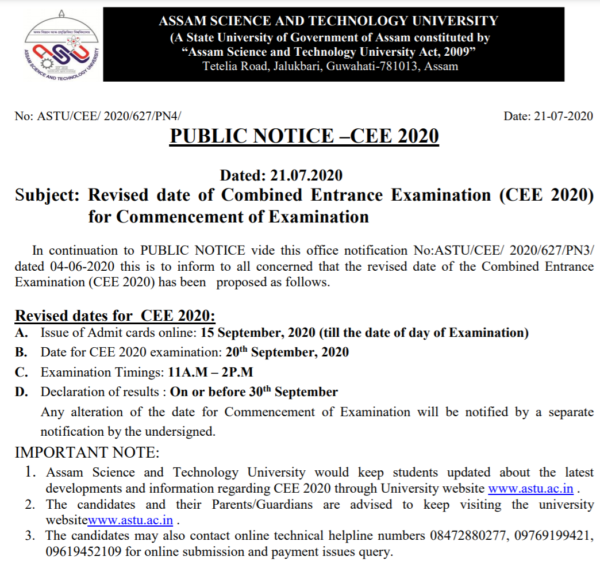 Assam CEE Official Notice