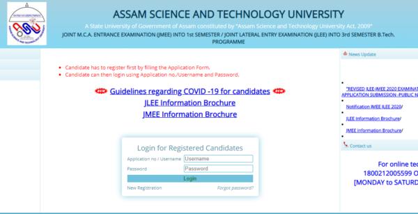Assam CEE Hall Ticket