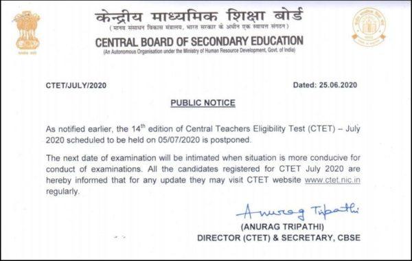 ctet 2020 exam postponement notice