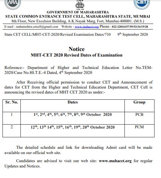 MHT CET Notice