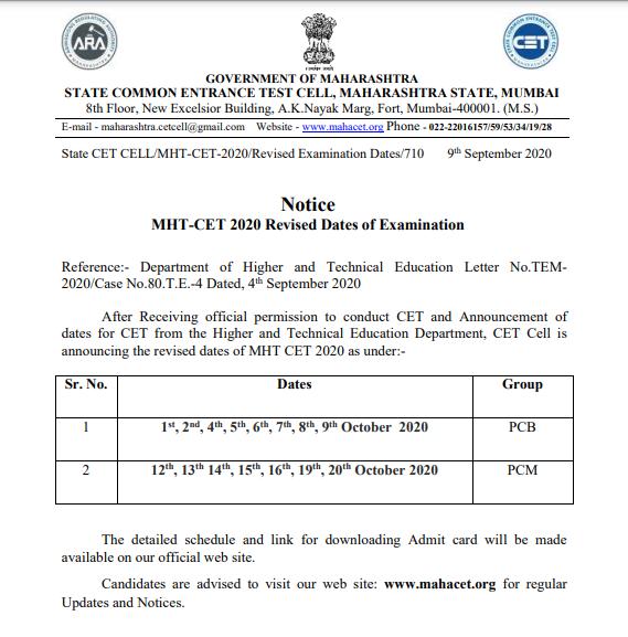 MHT CET Revised Exam Dates