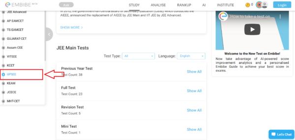 MHT CET Mock Test Link
