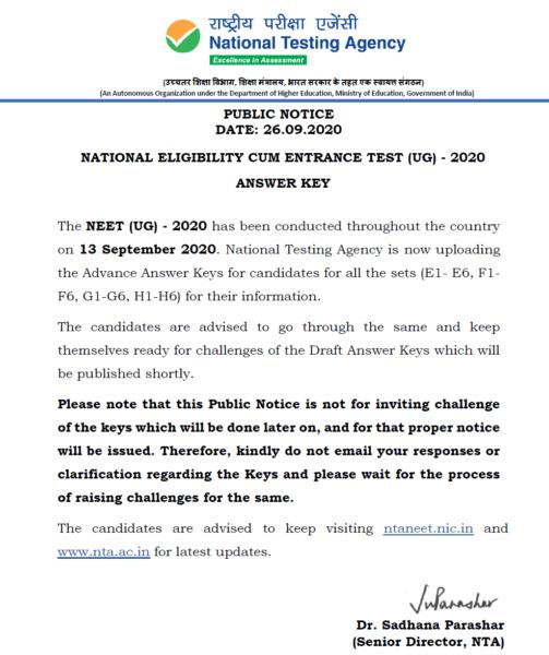 NEET Answer Key Notice