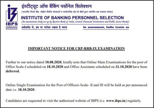 ibps rrb mains exam date postponement notice