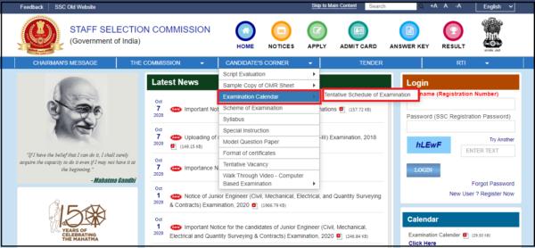 SSC Exam Calendar Steps To Check