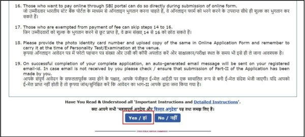 CDS Application Form Instructions