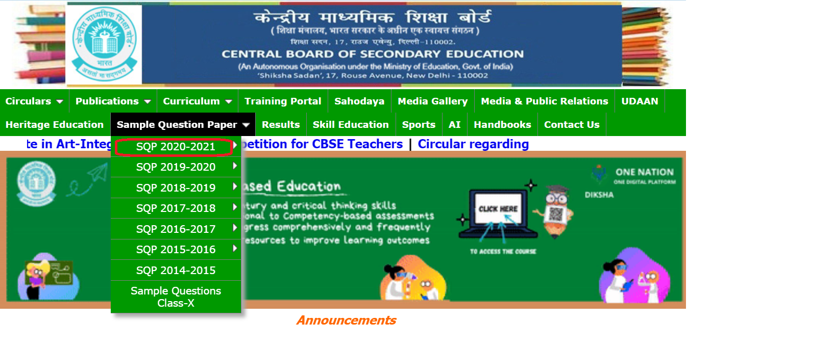 download CBSE class 12 sample papers