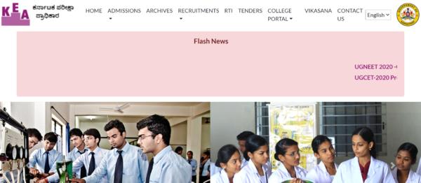 KEA UG NEET Homepage