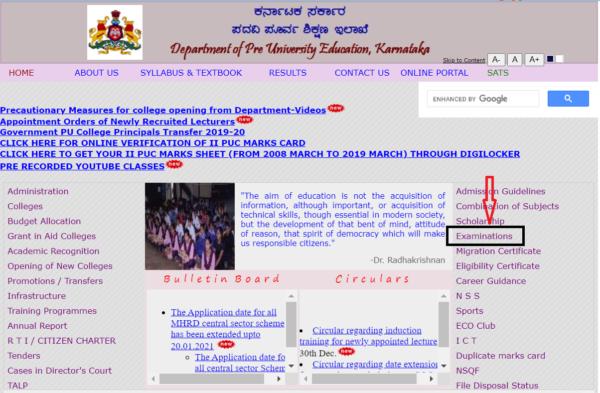 karnataka 2nd puc time table download