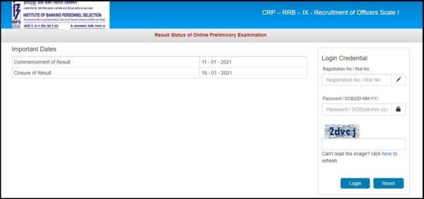 IBPS RRB Result Login Page