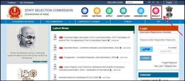 SSC Home Page Result Link