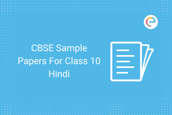 CBSE Sample Papers For Class 10 Hindi