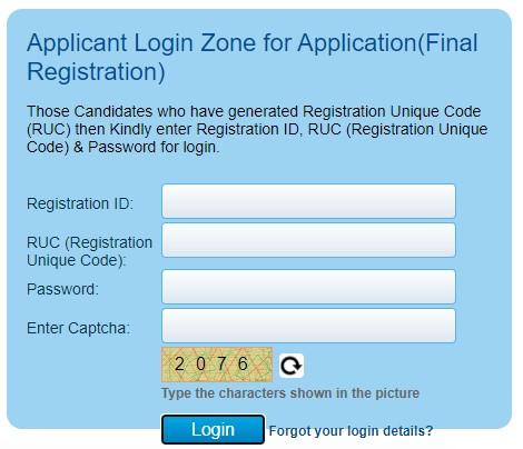 INI CET Applicant Login Zone