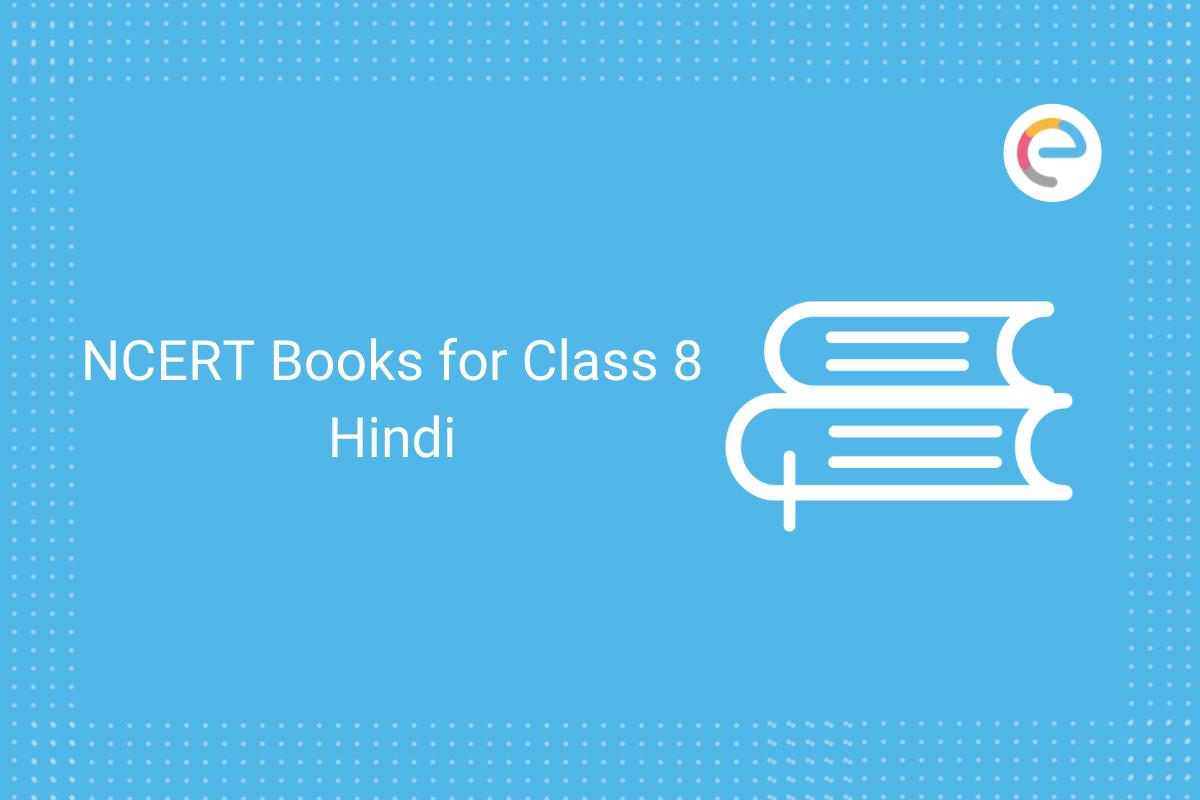 NCERT Class 8 Hindi Book