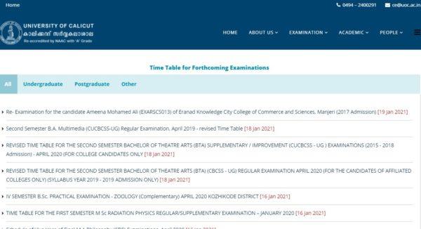 Calicut University Home Page