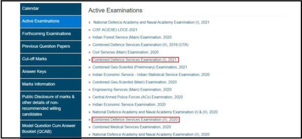 UPSC CDS Examination Links