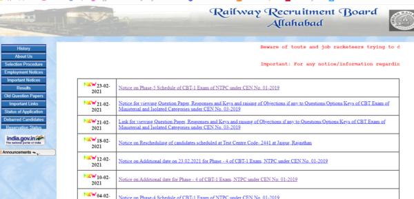 RRB Allahabad NTPC Admit Card