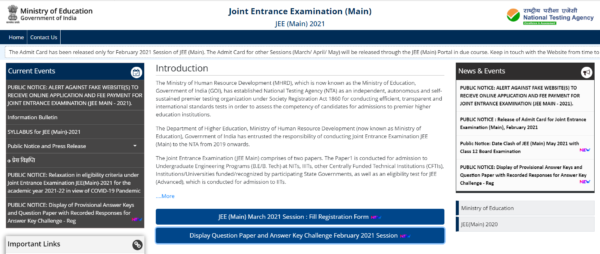 JEE Main Official Website