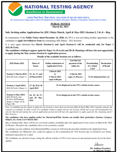 JEE Mains Application Form Notification